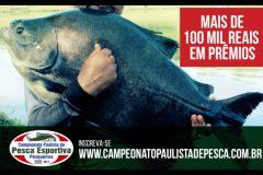 Campeonato Paulista de Pesca Esportiva em Pesqueiro 2017