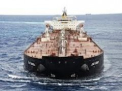 navio-80mi
